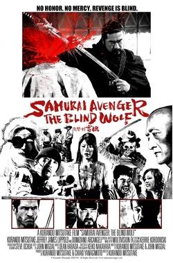 Couverture de Samurai avenger : The blind wolf