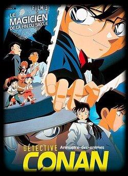 Couverture de Détective Conan 3 : Le Magicien de la Fin du Siècle
