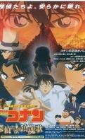 Détective Conan 10 : Le Requiem des Détectives