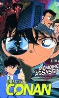 Détective Conan 4 : Mémoire Assassine