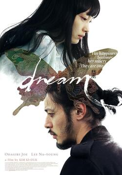 Couverture de Dream