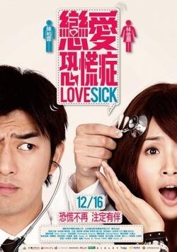 Couverture de Lovesick