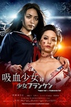 couverture Vampire girl vs Frankenstein girl