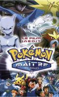 Pokémon : Le Maître des mirages