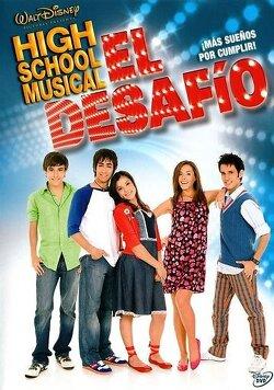 Couverture de High school musical: El desafío