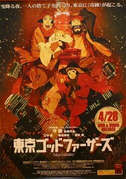 Couverture de Tokyo Godfathers