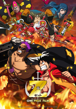 Couverture de One Piece Film 11 : Z