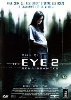 Couverture de The Eye 2
