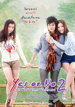 Couverture de Yes or No 2
