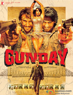 Couverture de Gunday