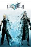 couverture Final Fantasy VII – Advent Children