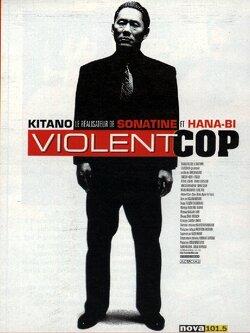 Couverture de Violent Cop