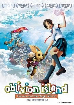 Couverture de L'Île d'Oblivion : Haruka et le Miroir Magique