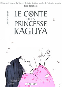 Couverture de Le Conte de la Princesse Kaguya