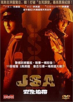 Couverture de JSA - Joint Security Area