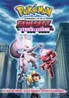 Pokémon 16 - Genesect et l'Éveil de la Légende