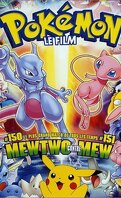 Mewtwo contre Mew