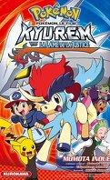 Pokémon 15 - Kyurem VS La Lame de la Justice