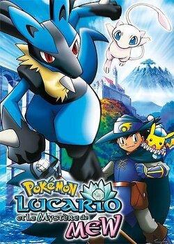 Couverture de Pokémon 8 - Lucario et le Mystère de Mew
