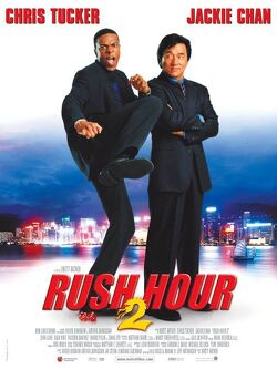 Couverture de Rush Hour 2
