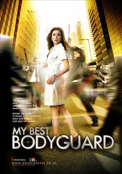 Couverture de My Best Bodyguard