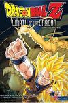 couverture Dragon Ball Z : L'Attaque du dragon
