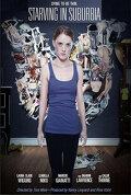 L'engrenage de l'anorexie