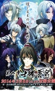 Hakuouki Movie 2 : Shinkon Soukyuu