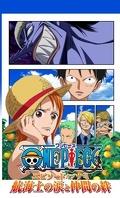 One Piece SP5 : Épisode de Nami - Les larmes de la navigatrice, le lien des compagnons