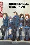 couverture La Disparition de Haruhi Suzumiya