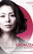 Shokuzai, Episode 1 : Celles qui voulaient se souvenir