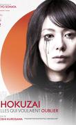 Shokuzai, Episode 2 : Celles qui voulaient oublier