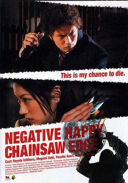 Couverture de negative happy chainsaw edge