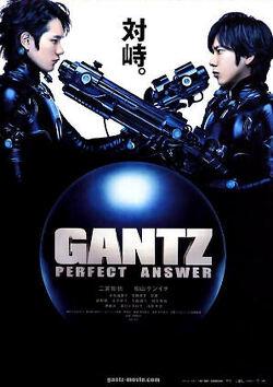 Couverture de Gantz 2 : Perfect Answer