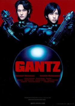 Couverture de Gantz