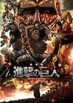 Couverture de Attack on Titan : Part 1 - Crimson Bow and Arrow