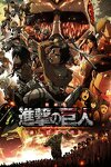 couverture Attack on Titan : Part 1 - Crimson Bow and Arrow
