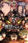 couverture Attack on Titan : Part 2 - Wings of Freedom