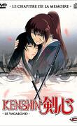 Kenshin: Le chapitre de la mémoire