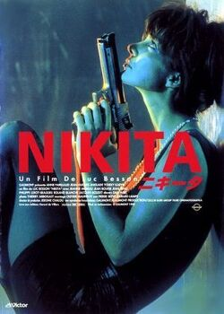 Couverture de Nikita