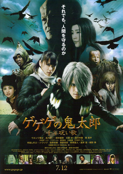 Couverture de Gegege no Kitaro 2 : The Millenium Curse